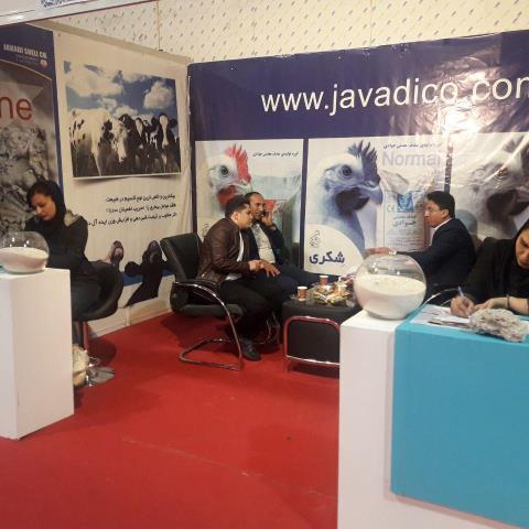 اولین نمایشگاه توانمندی های صنایع کوچک و متوسط مستقر در شهرک های صنعتی استان گلستان بهمن ۱۳۹۷